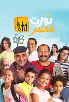 نورت مصر