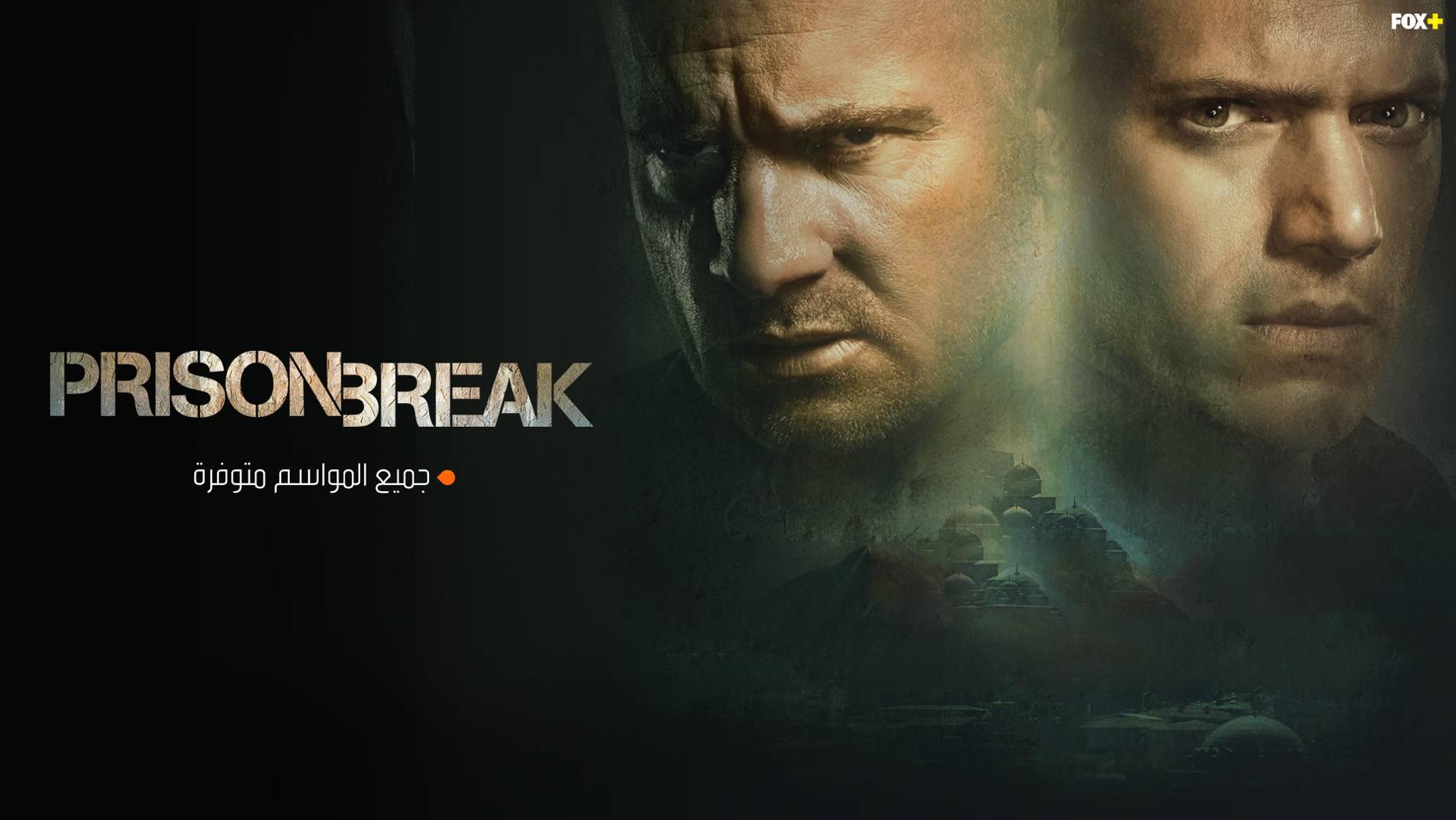 Prison Break V4