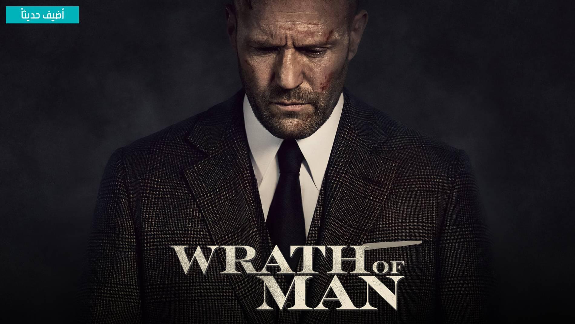 Wrath of a Man