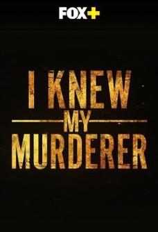 أعلم قاتلي