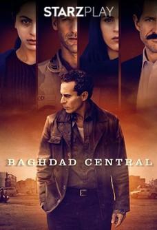بغداد سنترال