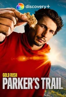 البحث عن الذهب - على مسار باركر